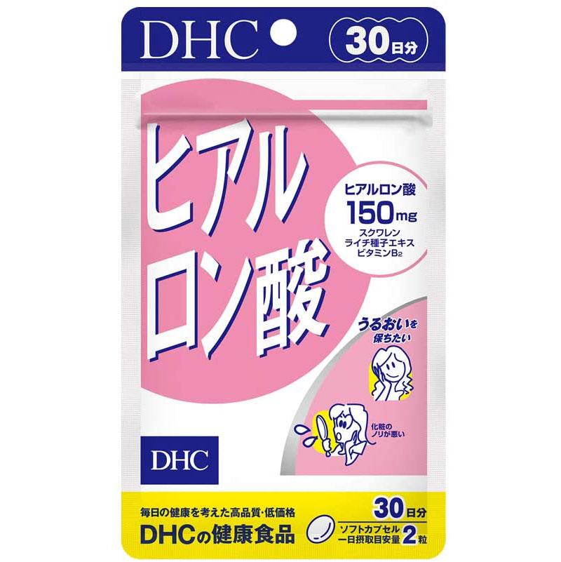 Tuổi nào cũng nên dùng viên uống cấp nước nếu không muốn gặp tình trạng da khô như ngói - Ảnh 3.