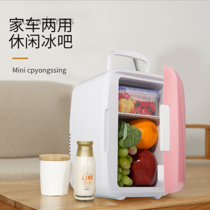 Hè đến chị em sắm tủ lạnh mini đựng mỹ phẩm cho đảm bảo, giá chỉ vài trăm không đắt tẹo nào - Ảnh 1.
