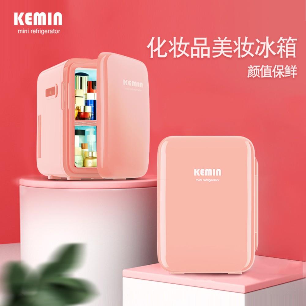 Hè đến chị em sắm tủ lạnh mini đựng mỹ phẩm cho đảm bảo, giá chỉ vài trăm không đắt tẹo nào - Ảnh 9.